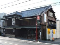Okegawa21