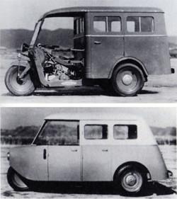 Tm1950