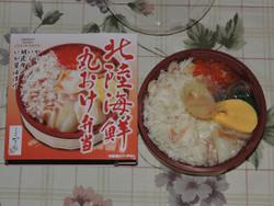 Bento_maruoke