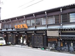 Kusazu_tajima2