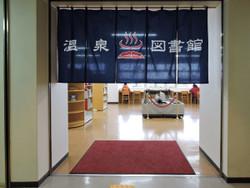 Kusazu_toshokan
