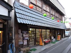 Kusazu_yamagata