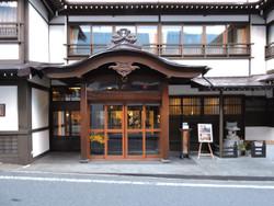 Yamamotokan2