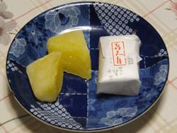 Kikuduki_yuzumochi