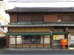 Kawagucho76