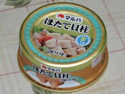 Kanzume_hotate