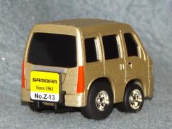 Minicar1438b