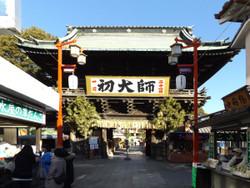 Nishiaraitaishi1