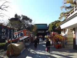 Nishiaraitaishi6