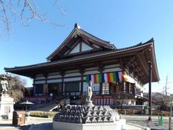 Nishiaraitaishi7