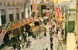 Asakusa6ku1925