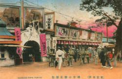 Hanayashiki1915