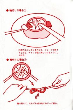 Lemon_shibori