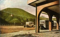 Akechidaira1950