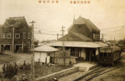 Asama1930