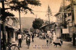 Karuizawa1915