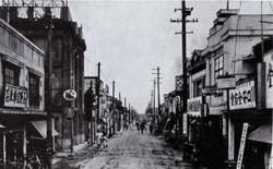 Kawaguchi1915
