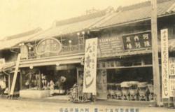 Maebashi1903