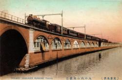 Shinbashi1896