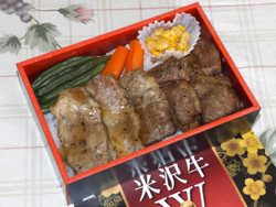 Yonezawa07