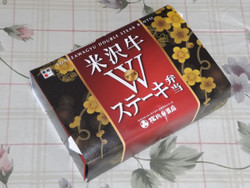 Yonezawa08