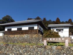Koma_yamamoto1