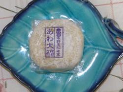 Kurazukuri12a