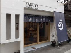 Saruya1