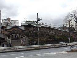 Yushima50
