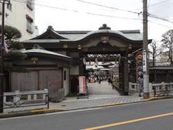 Yushima52