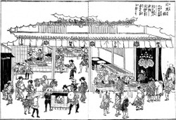 Meguroame01