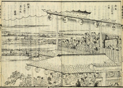 Yushima26ya