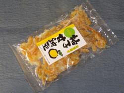 Dagashi2480a