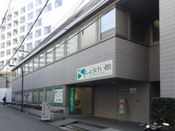 Shoukei01