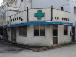 Hatomachi02