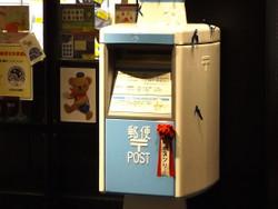 Post00