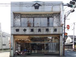 Koshigaya37