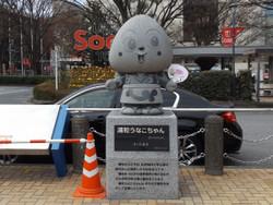 Urawa1603_0