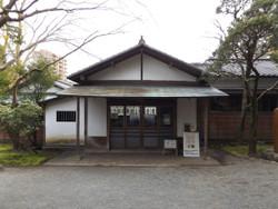 Mishima21