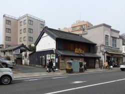 Mishima53