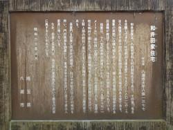 Yashio29
