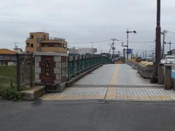 Shiki_iroha11