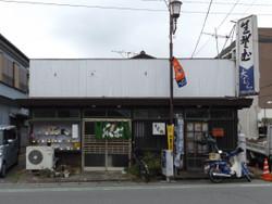 Yonohonmachi09