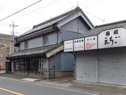 Yonohonmachi11