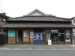 Yonohonmachi17