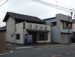 Yonohonmachi21