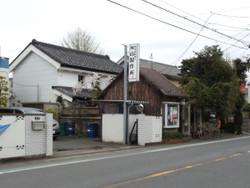 Yonohonmachi22
