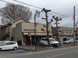 Yonohonmachi25