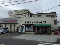 Yonohonmachi28