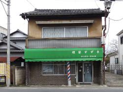 Yonohonmachi29